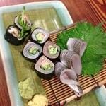 酒肴 Wasabi - 小肌さま
