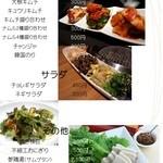 韓国料理 ウリジップ - おいしい♡