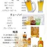 韓国料理 ウリジップ - ビール最高‼
