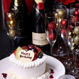 誕生日・記念日など大切な夜は当店で◎デート、女子会におすすめ