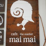 cafe.the market mai mai - 看板