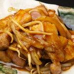 渋谷 輪和話 - 豚ロース スタミナ焼き