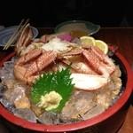 味わい屋 - 毛蟹の半身(2500円)