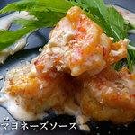 梅蔵 - 海老のマヨネーズソース 880円
