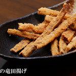 梅蔵 - ごぼうの竜田揚げ 580円