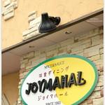 ジョイマハール - 洋食ダイニングです