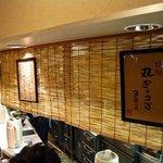 麺匠 呉屋 - 店内の風景です。店内は狭くカウンターのみとなっています。