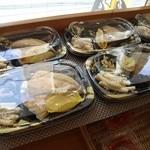 おぐろのまぐろ - 焼き魚弁当