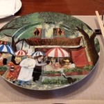 サカナザ・マエダ - フレンチのお店予約訪店 お皿がそれぞれ違う絵で可愛い(#^.^#)
