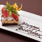 結 - 記念日・誕生日にメッセージ入りケーキプレゼント♪