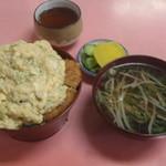 一福食堂 - カツ丼(スープ付) 650円