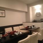 麺所 水野 - 2F