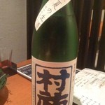 19882854 - 日本酒