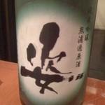 悠然 - 日本酒
