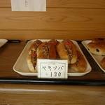 妙力堂製パン所 - 店内やきそばパン