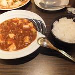 暖龍 - 四川麻婆豆腐かけごはん 935円 四川麻婆豆腐を別盛りで 【 2013年7月 】