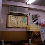19885419 - 甘味メニュー