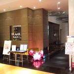 19885606 - 東京ミッドタウン2階