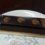 チェッカーズパティセリーカウンター - オレンジとチョコのタルト(650円)