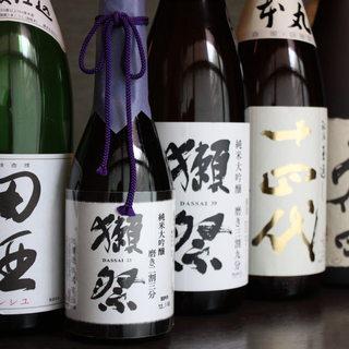 旨い魚にはやっぱり美味しい日本酒!
