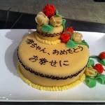 ミランダブルー - wedding・Birthdayケーキ(要予約)