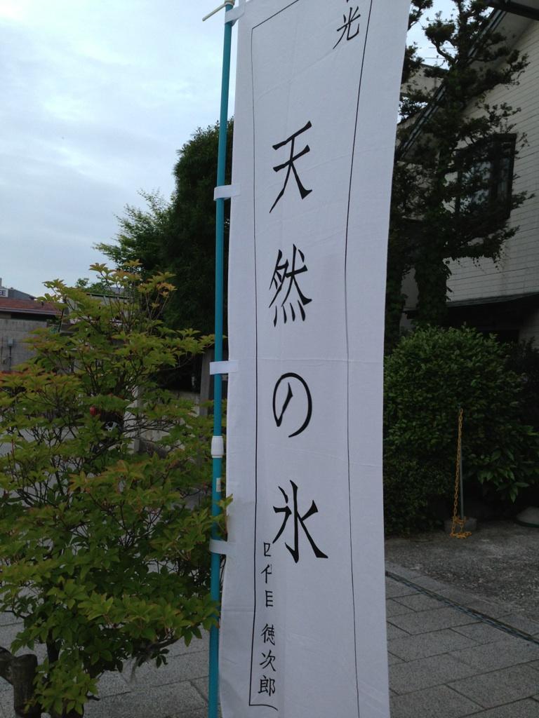 いっぴん name=