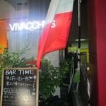 ヴィヴァッカス - お店のスタイル、営業時間、案内看板が、ちょいとくどい!(苦笑)