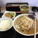 味平 - まんぷくセット(約890円)