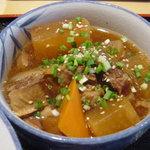 串焼肉と煮込みのお店 きんちゃん - 牛すじ煮込み