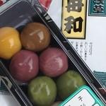 舟和 - 10個入りで、525円\(^o^)/