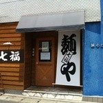 19900977 - 入口左側は製麺所だよ
