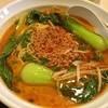 千味餃子 - 料理写真:担々麺800円(定食も同額で有)