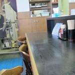 太田や食堂 - カウンター席