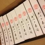 大江戸寿司 - 箸袋