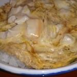 中華の永楽 - 親子丼のアップ