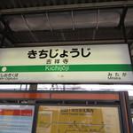 ビービーキューホッカイドウ - 日曜日は激混み!!!!