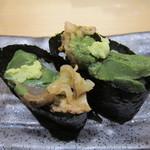 あっぱれ寿司 - アワビの肝