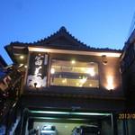 19907104 - 1階は車庫で、2階が店舗