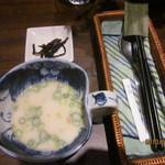 チャンスメーカー - 料理写真:サーモンのクリームスープ
