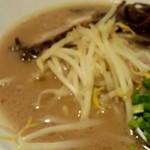 麺太 - 博多とんこつ白
