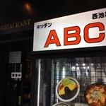 キッチンABC 西池袋店 -