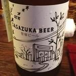 ONZE - ついに,解禁‼ 笹塚ビール‼