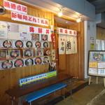 樽寿司 - 市場内の店先