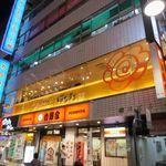 はなまるうどん - 2013/06