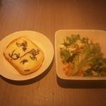 ラザンブラ - チーズトースト  塩昆布! グリーンサラダ カッティングチーズ、サニーレタスにフライドオニオン、カシューナッツ、アーモンド などのナッツをトッピング!