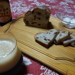 ダーシェンカ - 越前ダークエールのアテとしてクリームチーズを添えて