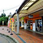 福寿 - JR加茂駅の東口駅前ロータリーに面しています