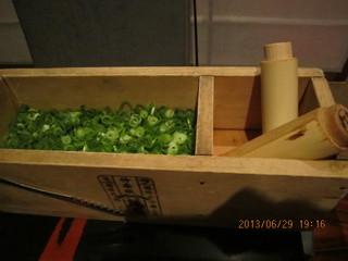 葱屋みらくる - 鴨鍋の薬味