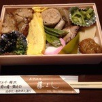 藤よし - お土産750円