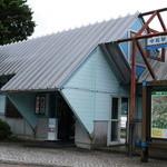 南阿蘇一心庵 - (2012.11)駅に併設されたお蕎麦屋さんです。土日のみ営業。